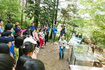 반달가슴곰 생태학습장