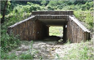 지리산 생태통로(터널형) 사진