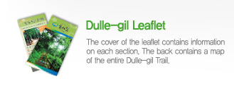 Dulle-gil Leaflet - The cover of the leaflet contains information on each section. The back contains a map of the entire Dulle-gil Trail