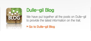 Dulle-gil Blog - We have put together all the posts on Dulle-gil to provide the latest information on the trail. - Go to Dulle-gil Blog