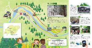 Odaesan National Park Guide Book(2)(Japanese)