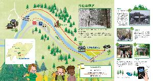 Odaesan National Park Guide Book(2)(Chinese)